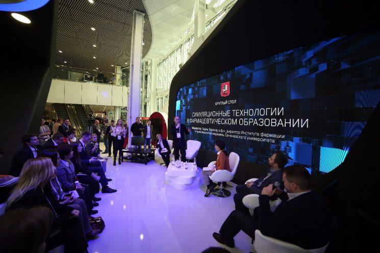 Beltel Datanomics на форуме «Открытые инновации 2017» в Сколково