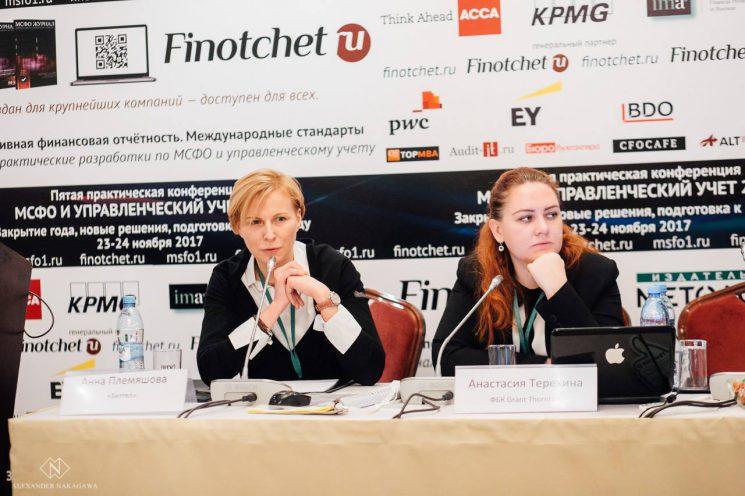 Beltel Datanomics рассказал о перспективах и вызовах цифровой экономики