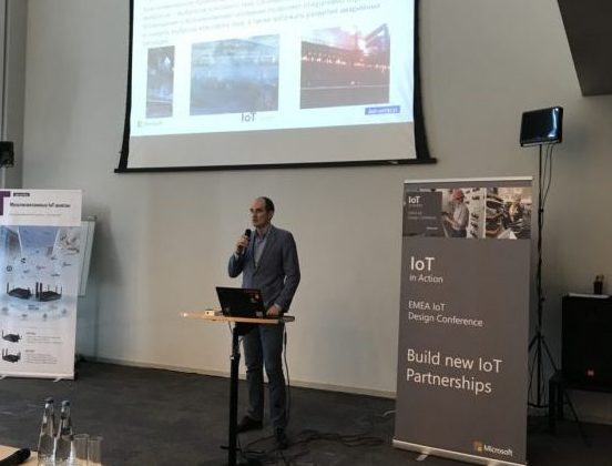 Datanomics представил свои решения на EMEA IoT Design Conference