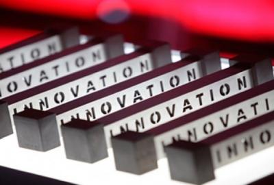 Практические аспекты внедрения инноваций в компании