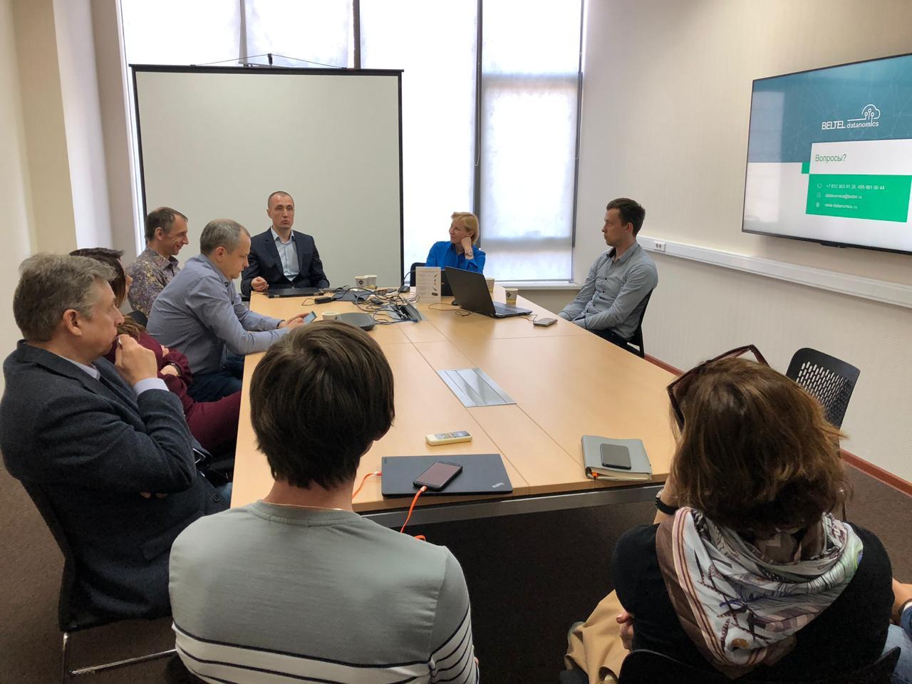 Beltel Datanomics рассказал об Искусственном интеллекте для бизнеса